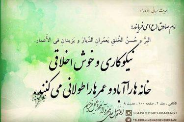 1380312426-talab-org
